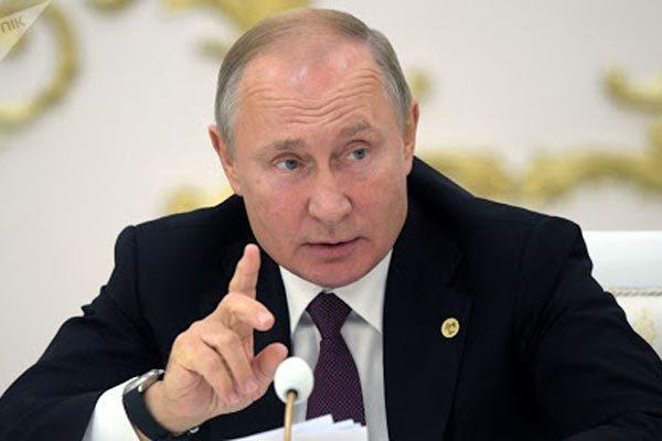 Ông Putin nhận xét Tổng thống Mỹ trước thượng đỉnh song phương