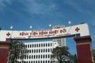 Ba nhân viên Bệnh viện Bệnh nhiệt đới TP.HCM nghi mắc Covid-19