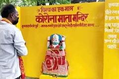 Dân Ấn Độ tụ tập, thi nhau vái 'Đức mẹ Corona' mong tránh khỏi dịch bệnh