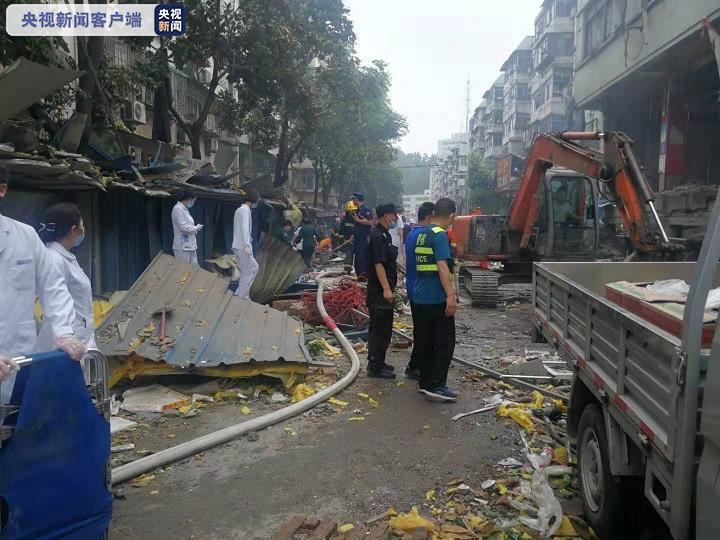 Nổ khí đốt lớn tại Trung Quốc, ít nhất 12 người thiệt mạng