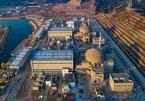 Trung Quốc phản ứng trước tin nhà máy điện hạt nhân rò rỉ khí phân hạch