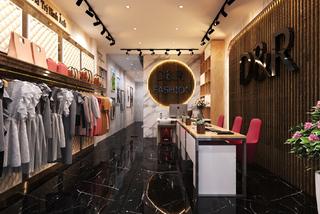 D&R Fashion bật mí cách chọn đồ 'sang chảnh' cho phái đẹp