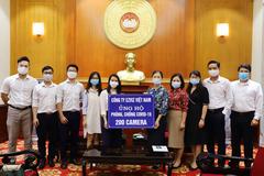 EZVIZ Việt Nam tặng 200 camera quan sát hỗ trợ phòng chống dịch