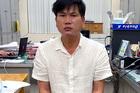Cựu trưởng phòng thuộc Văn phòng UBND Đồng Nai bị bắt