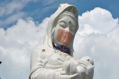 Nhật Bản đeo 'khẩu trang' cho tượng Bồ Tát khổng lồ, mong Covid-19 sớm qua