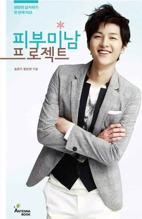 6 bí mật chưa tiết lộ về Song Joong Ki
