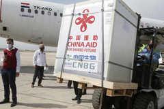 Nhật tiếp tục viện trợ khoảng 1 triệu liều vắc xin cho Việt Nam