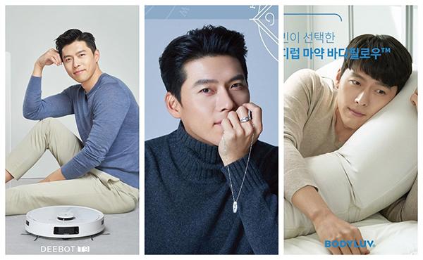 4 manh mối khiến fan hy vọng Hyun Bin - Son Ye Jin sẽ về chung nhà