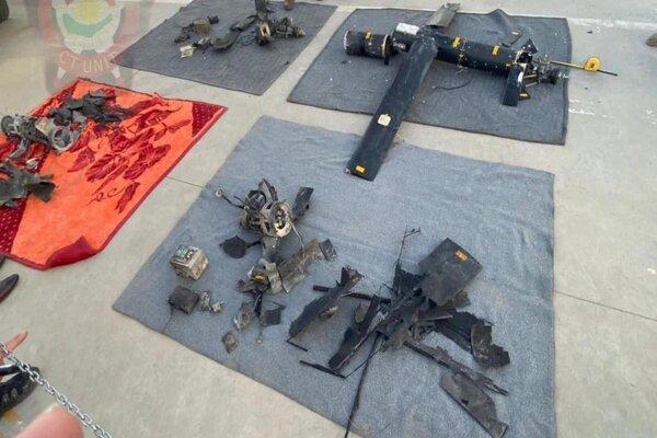 Máy bay không người lái tấn công gần lãnh sự quán Mỹ ở Iraq
