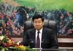 VIETNAM NEWS HEADLINES JUNE 28