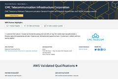 CMC Telecom nâng hạng đối tác, trở thành Advanced Consulting Partner của AWS