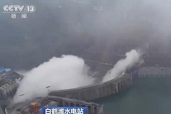 Xem đập thủy điện lớn thứ hai thế giới vận hành
