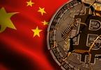 Trung Quốc đặt dấu chấm hết cho tương lai của Bitcoin?