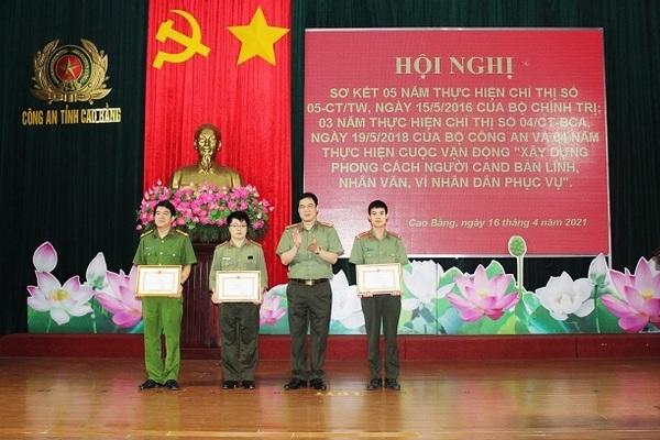 Bộ Công an học tập, quán triệt Nghị quyết Đại hội XIII của Đảng