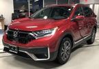 Mở đầu tháng 7/2021, giá ô tô giảm sâu tới 200 triệu