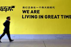 Trung Quốc đang điều tra an ninh mạng nhiều công ty niêm yết ở Mỹ