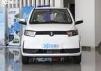 Khám phá mẫu xe điện 4 chỗ của Trung Quốc, giá từ 95 triệu đồng