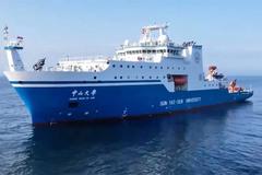 Việt Nam phản đối Trung Quốc định đưa tàu nghiên cứu tới Hoàng Sa