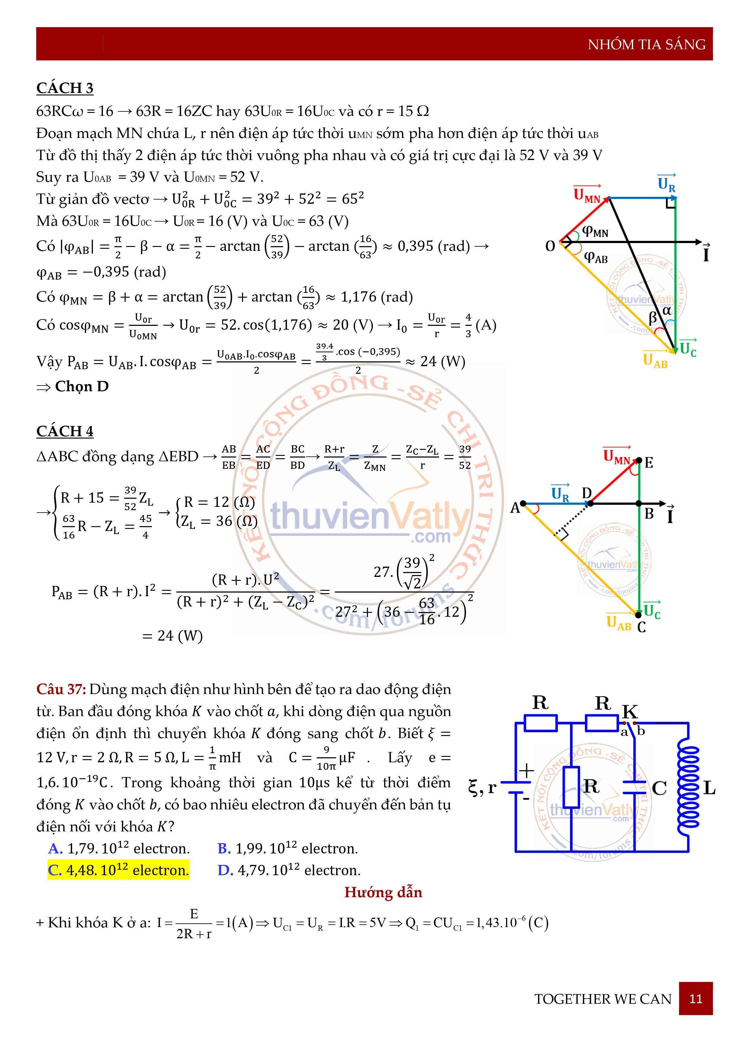 Lời giải chi tiết môn Vật lý thi tốt nghiệp THPT năm 2021 (tham khảo)
