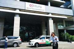Japanese banks take on strategic roles