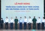 Việt Nam chính thức triển khai chiến dịch tiêm vắc xin Covid-19 toàn dân