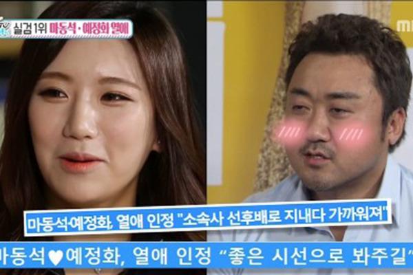 'Ông hoàng phòng vé' Ma Dong Seok kết hôn với tình trẻ kém 17 tuổi