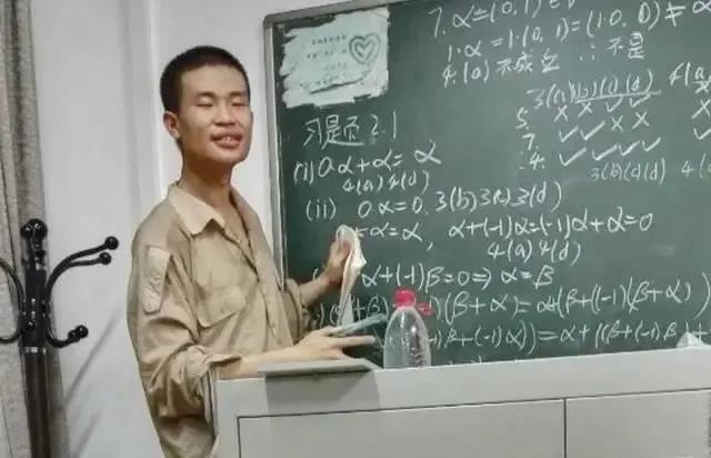 """Thiên tài toán học bị gọi là """"đồ ngốc"""", trở thành giảng viên ĐH danh tiếng"""