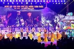 14 tỉnh tham gia Ngày hội văn hoá dân tộc Mông lần thứ III, năm 2021
