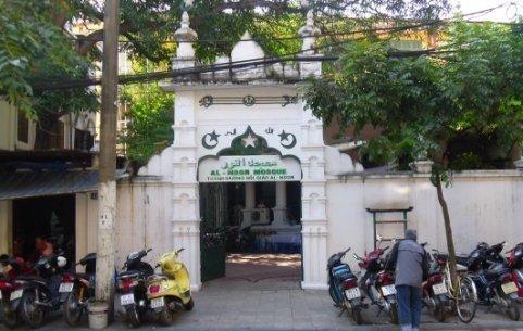 Chủ tịch UBTƯ MTTQ Việt Nam gửi thư chúc mừng đồng bào Hồi giáo Việt Nam