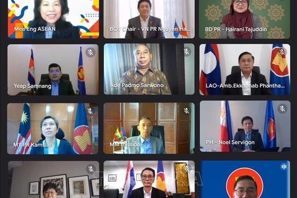 Đại sứ Nguyễn Hải Bằng chủ trì Cuộc họp lần thứ 46 Hội đồng Uỷ thác Quỹ ASEAN