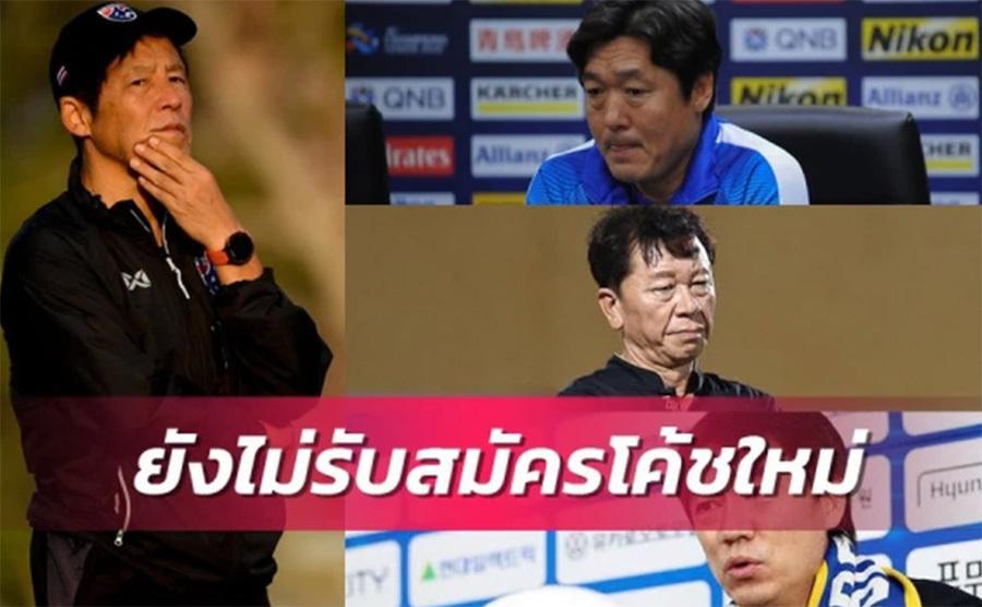 Thái Lan từ chối đồng hương thầy Park