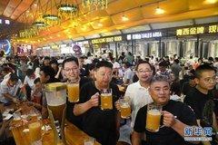 Bất chấp dịch bệnh, Trung Quốc tổ chức lễ hội bia lớn nhất châu Á