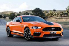 Quảng cáo sai, khách mua Ford Mustang Mach 1 được hãng trả lại tiền
