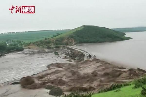 Video vỡ đập ở Trung Quốc, hàng vạn dân ảnh hưởng