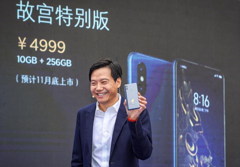 Lý do các tỷ phú công nghệ Trung Quốc tăng cường làm từ thiện
