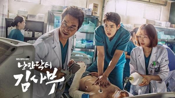 Nam diễn viên Hospital Playlist mua biệt thự 76 tỷ USD ở khu giàu nhất Hàn Quốc
