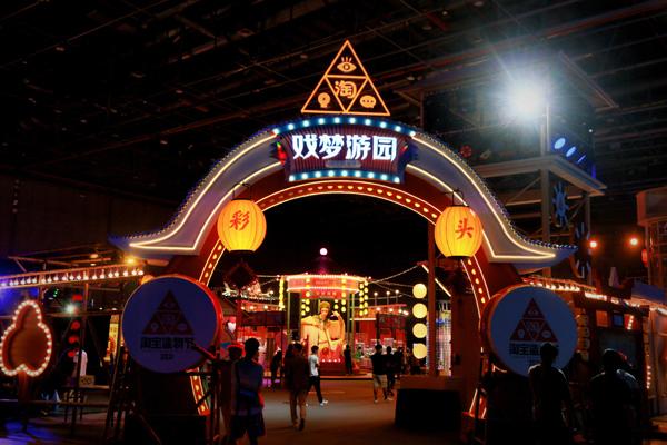Doanh nghiệp trẻ bán hàng tạo trend cực chất trong Lễ hội Taobao