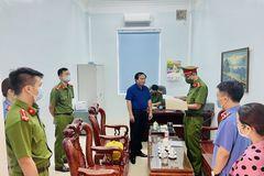 Bắt cán bộ Kho bạc ở Thanh Hóa gây thiệt hại gần 1 tỷ đồng