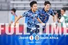'Messi Nhật Bản' giúp chủ nhà khởi đầu thuận lợi