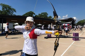 Archer Anh Nguyet makes Vietnam debut at Tokyo 2020 Olympics