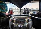 Vì sao vô lăng ôtô phổ thông không giống xe đua?