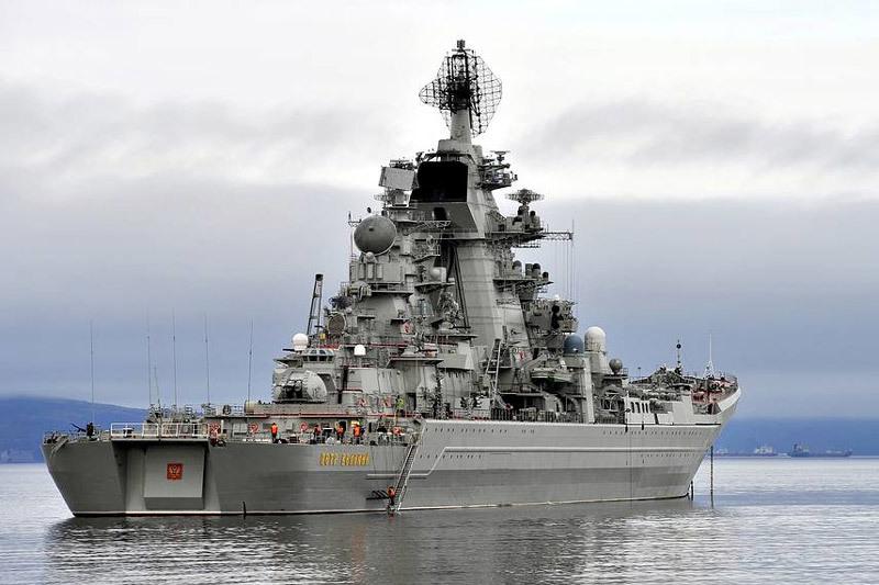 'Pháo đài nổi' mạnh nhất của hải quânNga