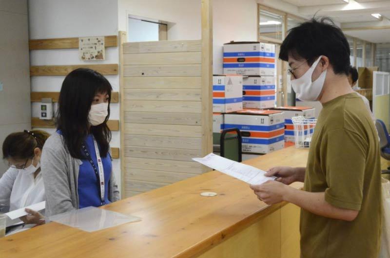 Nhật chính thức triển khai 'hộ chiếu vắc xin' Covid-19