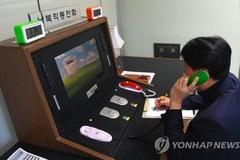 Triều Tiên, Hàn Quốc khôi phục đường dây nóng quan trọng