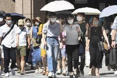 Tokyo ghi nhận số ca nhiễm Covid-19 kỷ lục