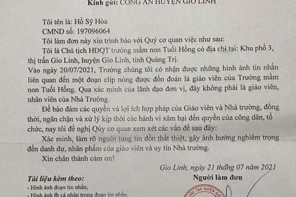 Thông tin mới vụ tin đồn nữ giáo viên Quảng Trị xuất hiện trong clip nóng