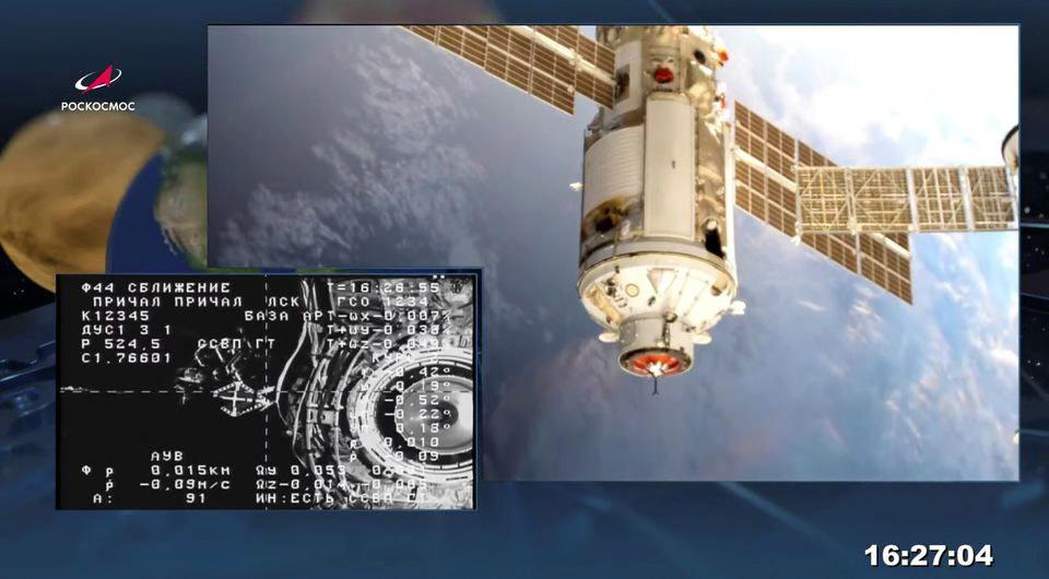 Tiết lộ sự cố khiến trạm vũ trụ quốc tế mất kiểm soát