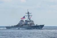 Mỹ tuyên bố duy trì hoạt động ở Biển Đông 'bảo đảm thịnh vượng cho tất cả'