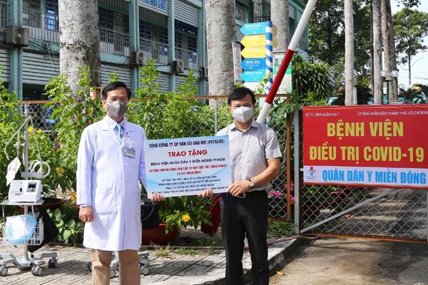 VT PVTrans tặng máy thở, tiếp sức bệnh viện TP.HCM chống dịch