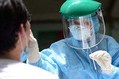 August 10: Vaccine fund has an additional VND1 billion, totalling VND8,462 billion